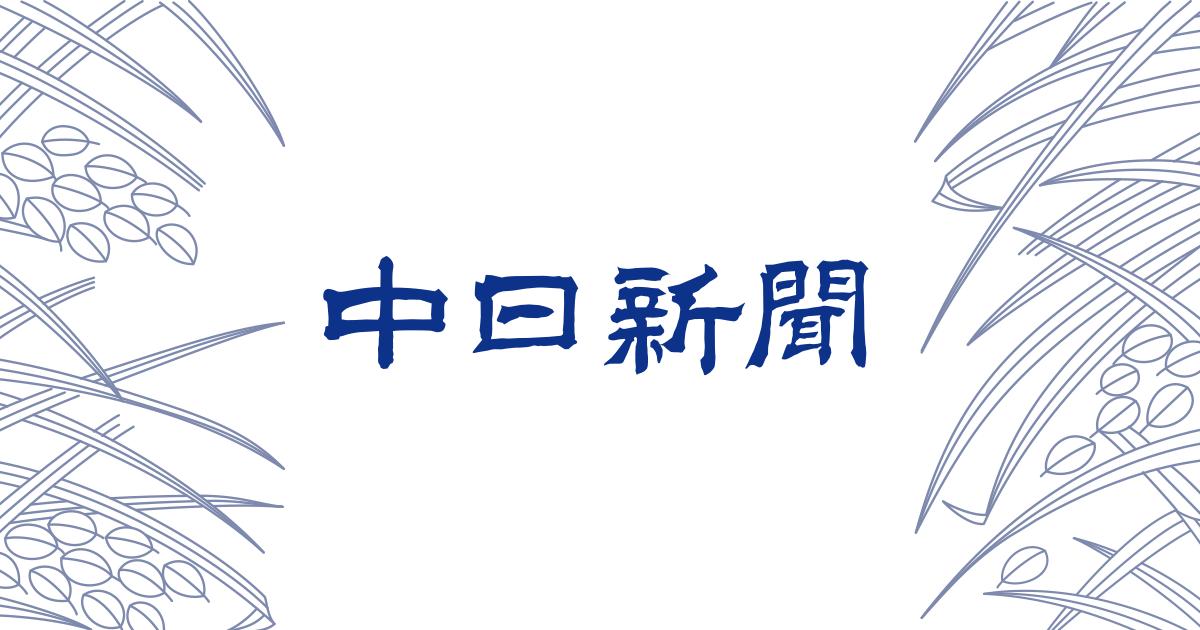 交通量や期間に憂慮の声 松川町でリニア残土運搬説明会:中日新聞Web