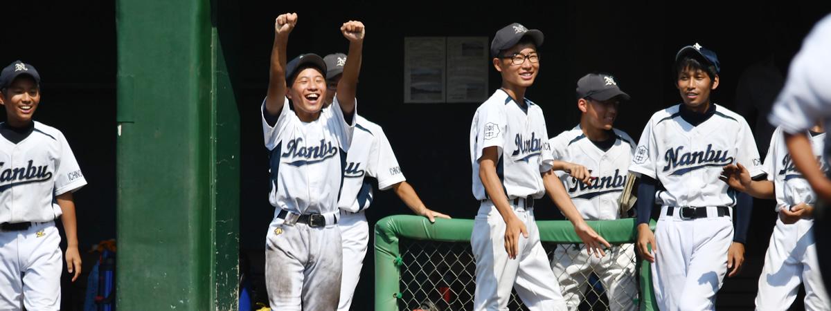野球 したらば 少年