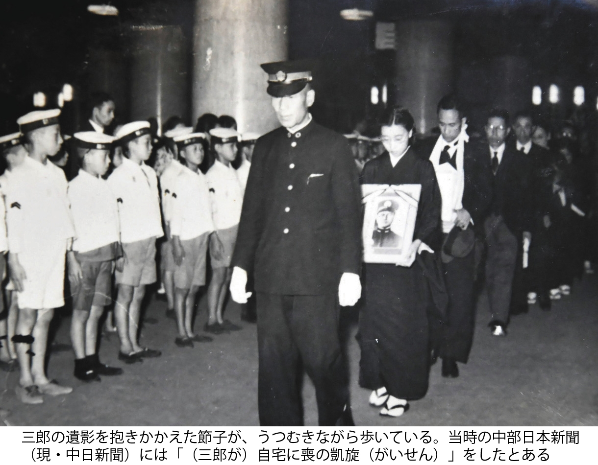 戦後75年連載「軍神はいま」~資料特集~:中日新聞Web