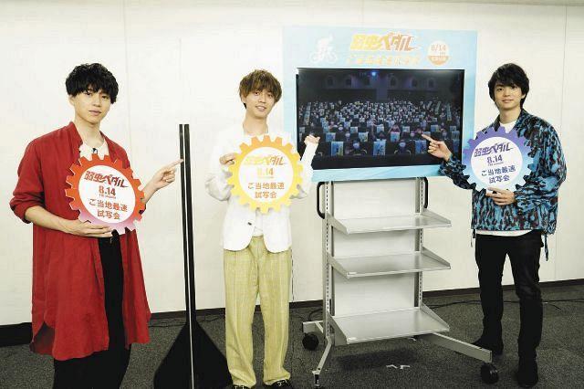 番組 キンプリ 月 出演 8