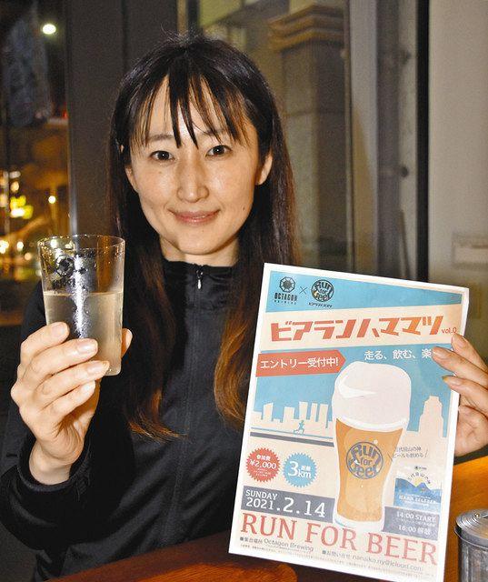 浜松の大城さんが構想 中心街で「ビアラン」:中日新聞しずおかWeb