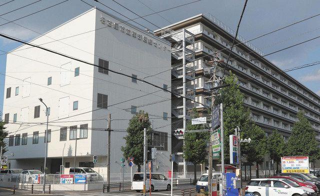 東部 センター 名古屋 医療