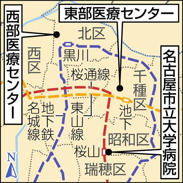 https://static.chunichi.co.jp/image/article/size1/0/9/3/c/093c99b99cf10ae672e182d04417f1be_3.jpg