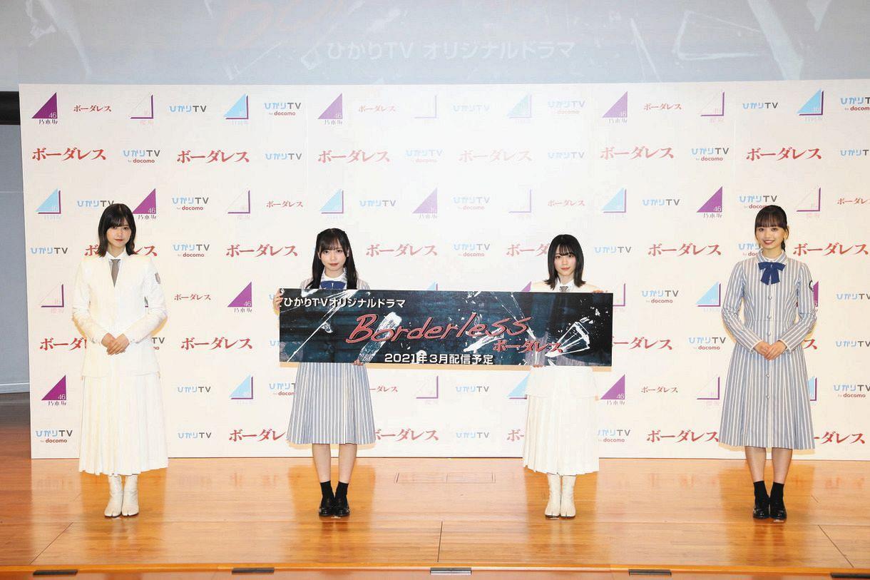 46 サイト 公式 坂 櫻