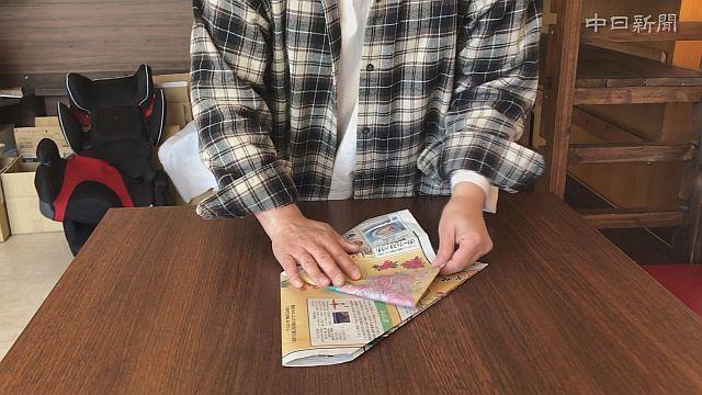 紙鉄砲の折り方:中日新聞Web