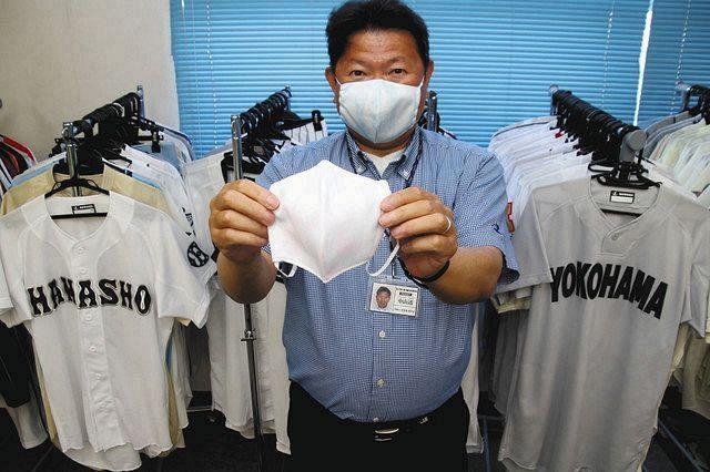 高校野球のユニホームなどを手掛ける「レワード」(浜松市南区)が開発したユニホーム素材で繰り返し洗って使えるマスクが、インターネット通販...
