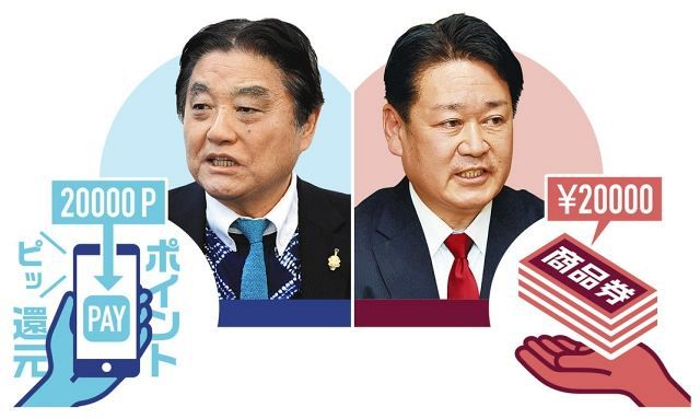 結局ばらまき合戦に? 名古屋市長選11日告示:中日新聞Web