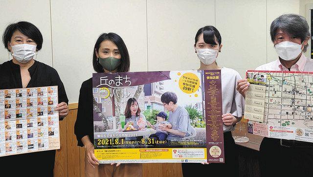 飯田丘のまちバル月間ををPRする飲食店主ら=飯田市役所で