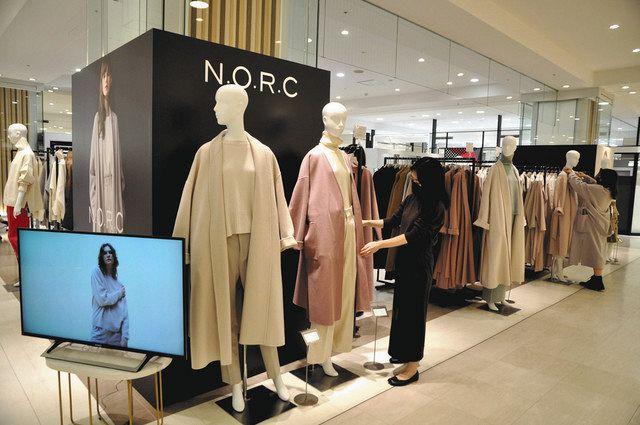 ノーク 店舗 東京 N.O.R.C|ノークの通販 - ZOZOTOWN