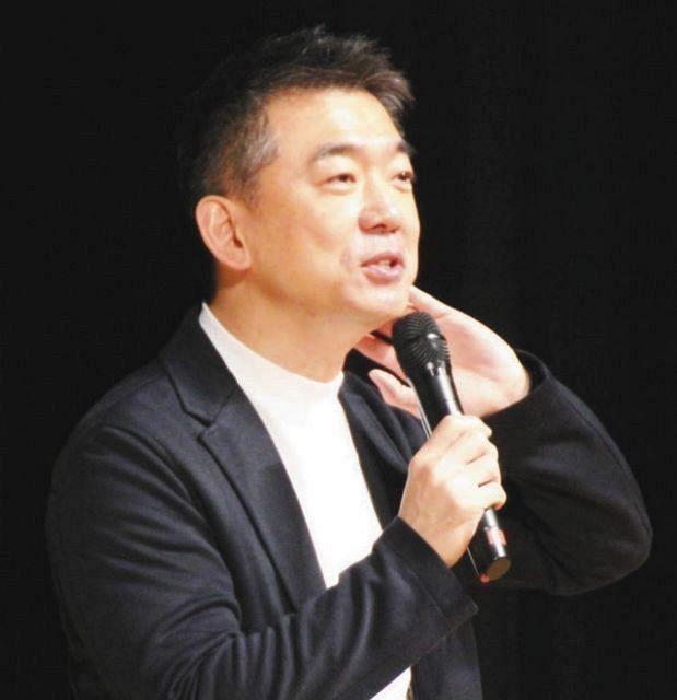 総理 吉村 大臣 知事