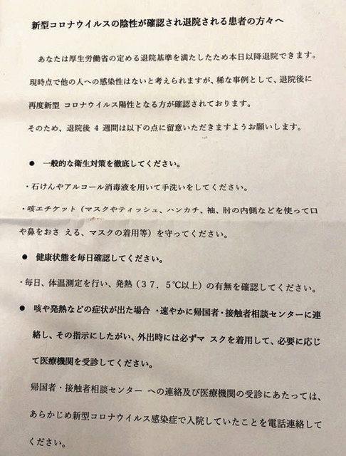 コロナ 最新 浜松