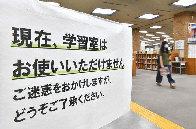 自習 室 名古屋