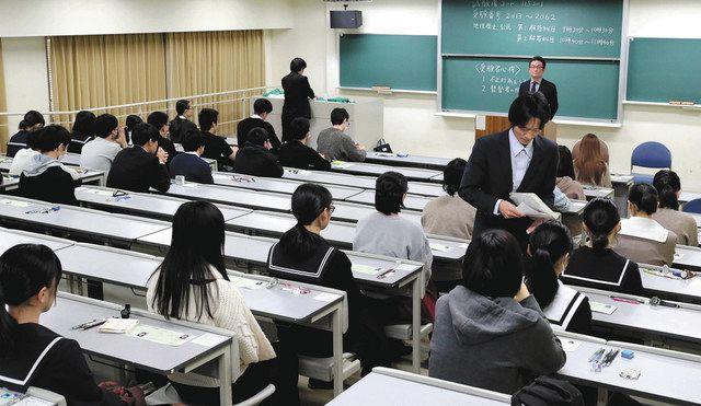 出願 名古屋 大学
