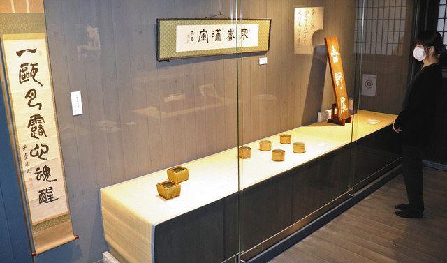 魯山人と燕台 書の縁 山代温泉で篆刻看板など展示:北陸中日新聞Web