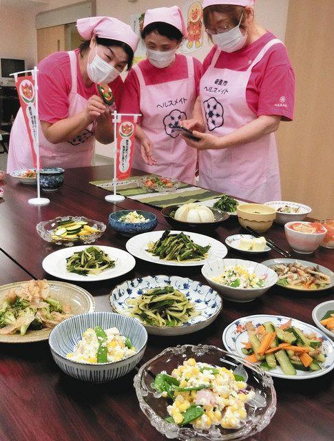 野菜料理レシピ