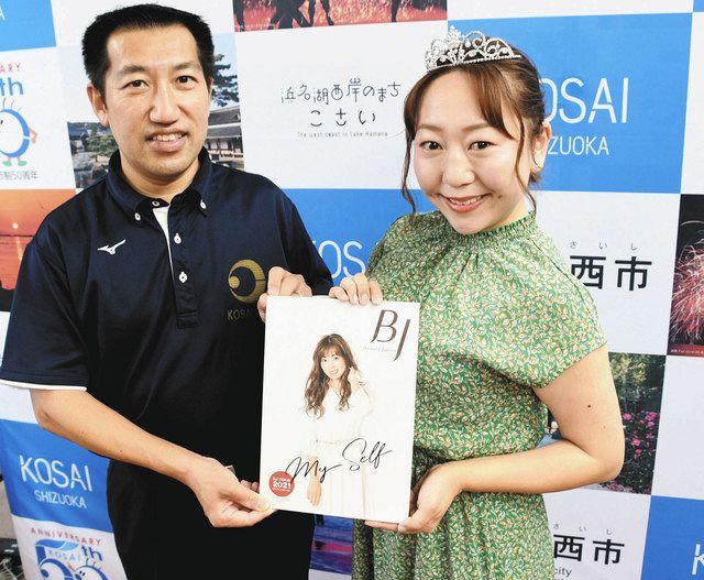 輝く女性「日本一目指す」 湖西の歯科衛生士・柴田さん