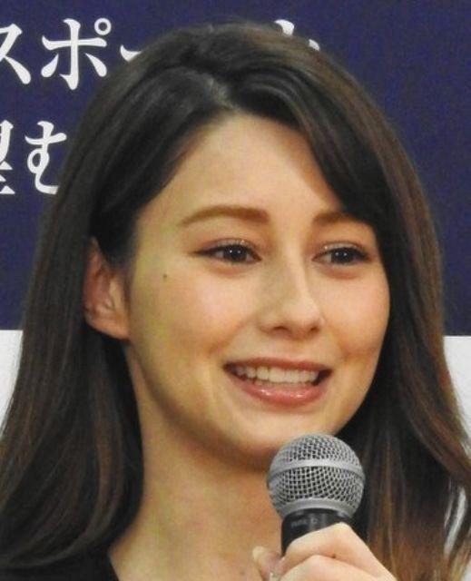 ダレノガレ 明美 高校