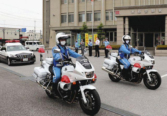 交通死ゼロ」連続1年 米原署、出動式で事故防止誓う:中日新聞Web