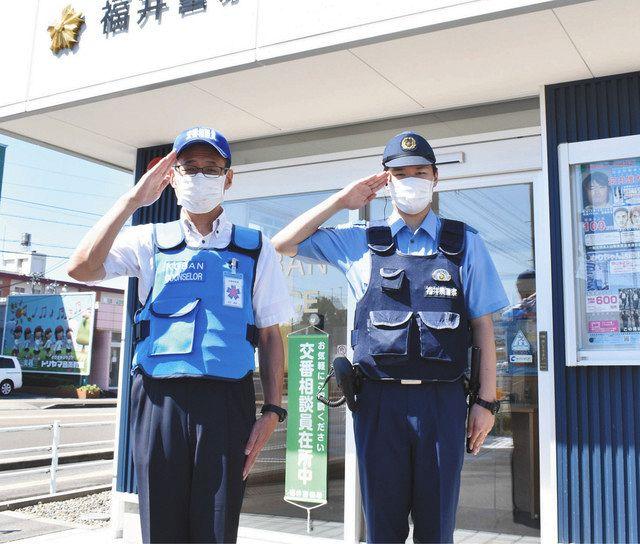 警察官と違います 県警、交番相談員の制服一新:中日新聞Web