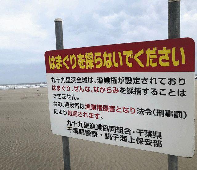 前兆 ツイッター 地震 MEGA地震予測で東大名誉教授が警鐘 首都圏、近畿など要警戒ゾーン(NEWSポストセブン)
