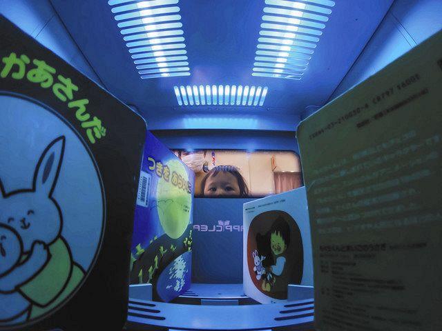 紫外線 消毒 コロナ 新型コロナは紫外線に弱い!紫外線の殺菌効果や消毒時間を調査した!
