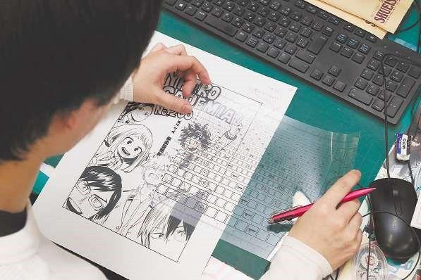 編集 者 漫画