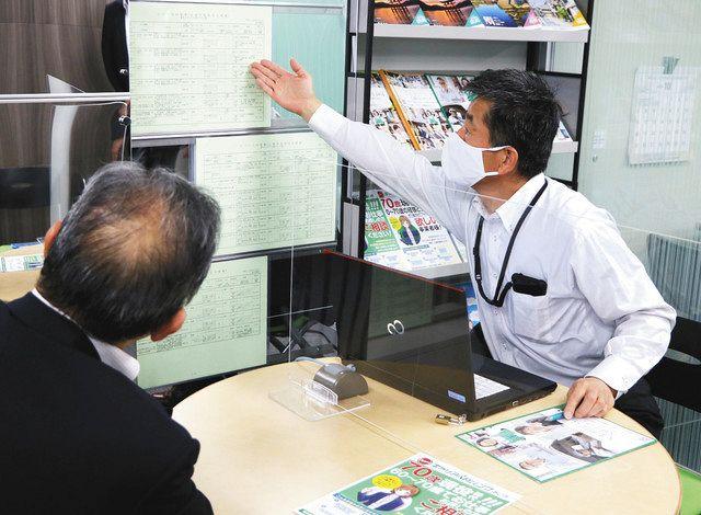 雇用 センター 産業 安定