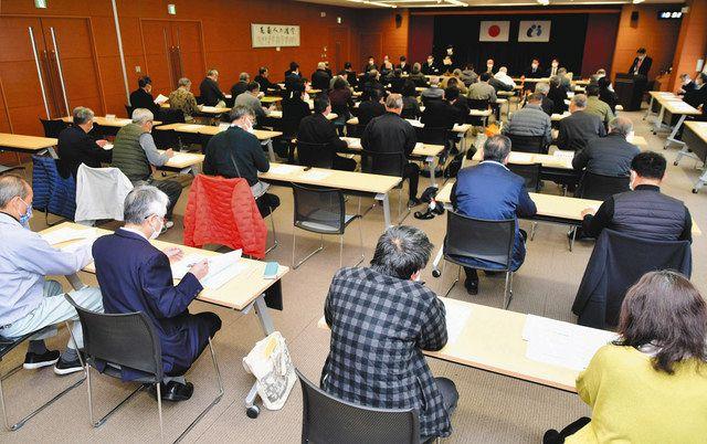 揖斐川 町議会 議員 選挙