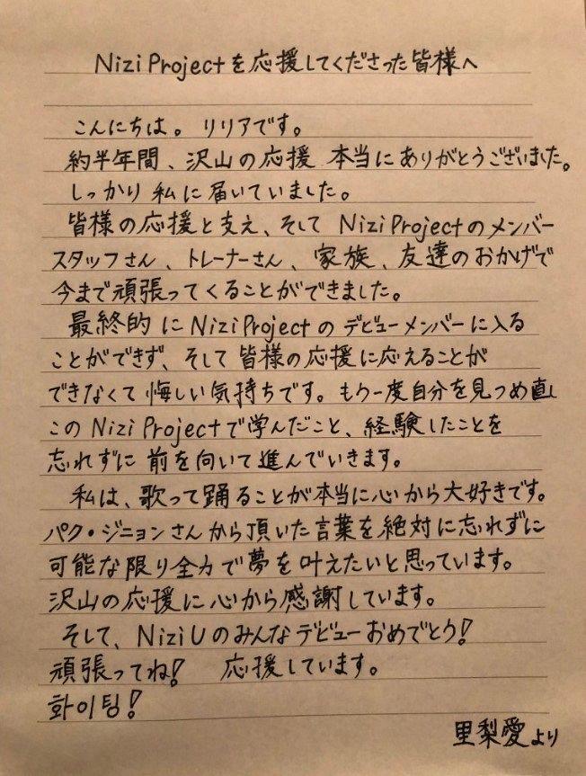メンバー 脱落 虹 プロ 【最新】虹プロの脱落者予想は目撃無しのマユカ ・アカリ・リリア?
