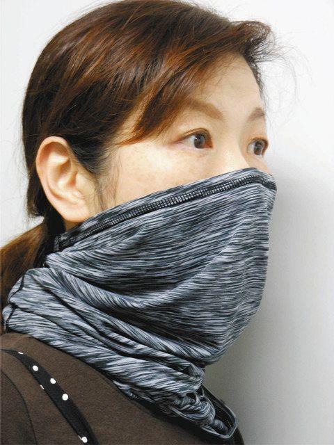 バフ ランニング 用 ランニング時のマスクの代用としても使える、マルチな機能でデザイン性が豊かな「ネックゲイター」 走ろう.com