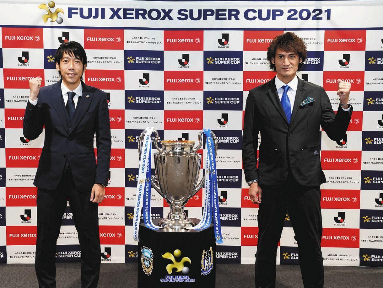 富士 ゼロックス スーパー カップ 2021 チケット 【公式】FUJI XEROX SUPER