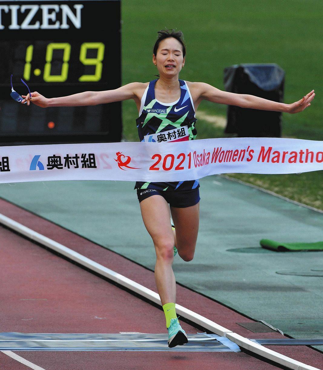 女子 2021 国際 大阪 結果 マラソン