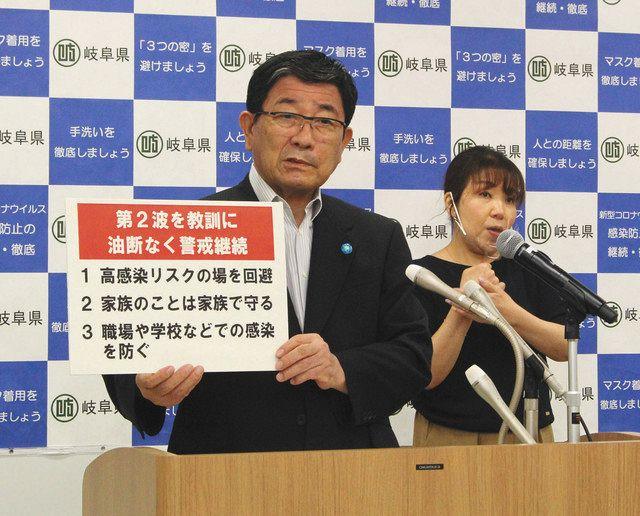 岐阜県が第2波非常事態宣言解除 知事「警戒を継続」:中日新聞Web