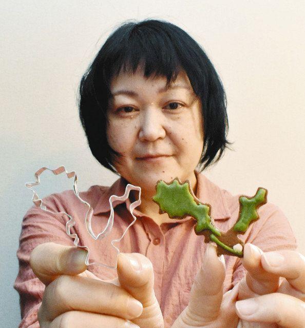 平田 久美子