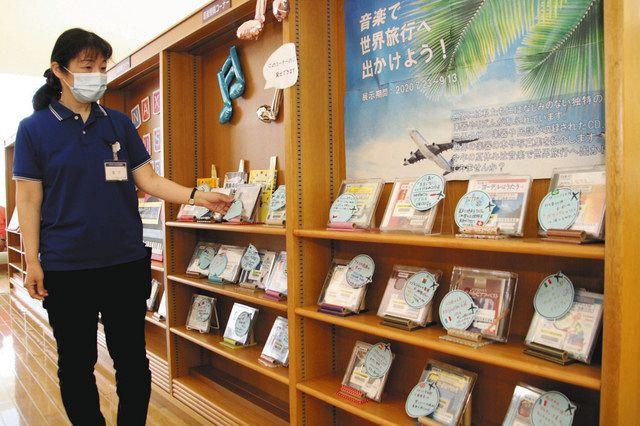 図書館 浜松 市 浜松駅周辺の口コミでおすすめ図書館6選!勉強ができる自習室・学習室、wifi環境もご紹介!