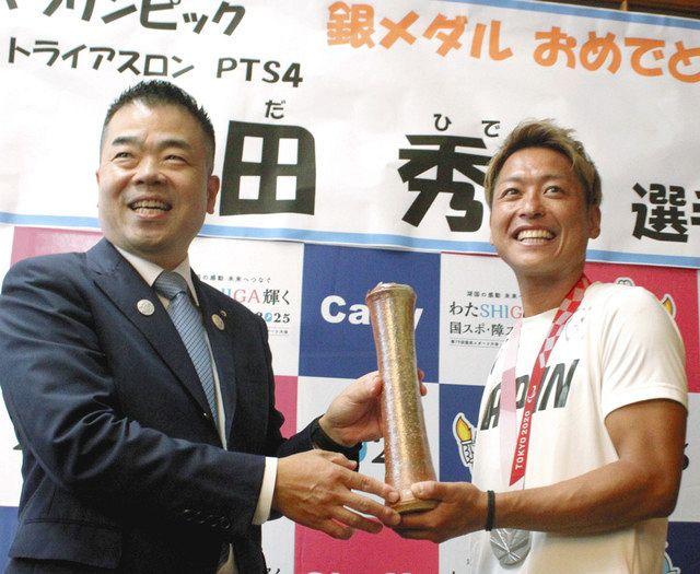 宇田選手に県民スポーツ大賞「栄誉賞」 東京パラ・トライアスロン「銀」