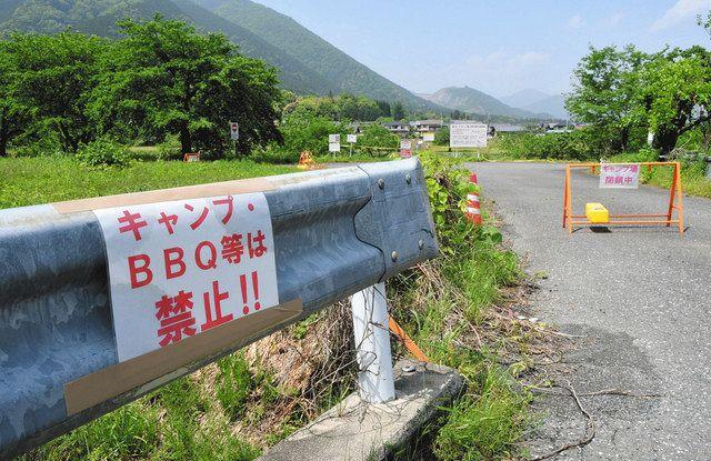 キャンプ と は オート 那須高原オートキャンプ場