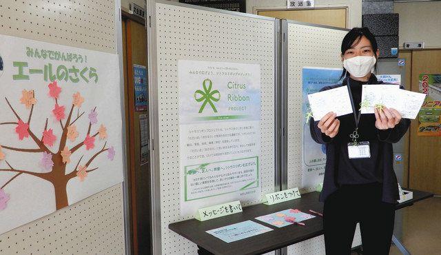 コロナ 感染 市 飯田 飯田市地域外来・検査センター 実績報告