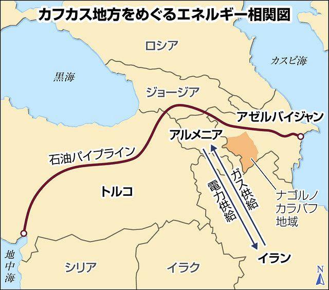 発電・石油管、周辺国に影 アルメニアとアゼルバイジャン衝突:中日新聞Web