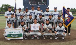 愛知 東 ボーイズリーグ