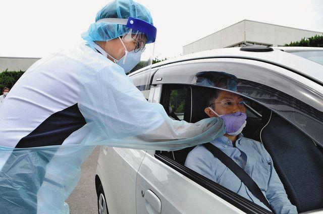 Pcr ドライブ スルー 【公式】日本総合検査センター 福岡市衛生検査所登録済ドライブスルー対応型PCR衛生検査所