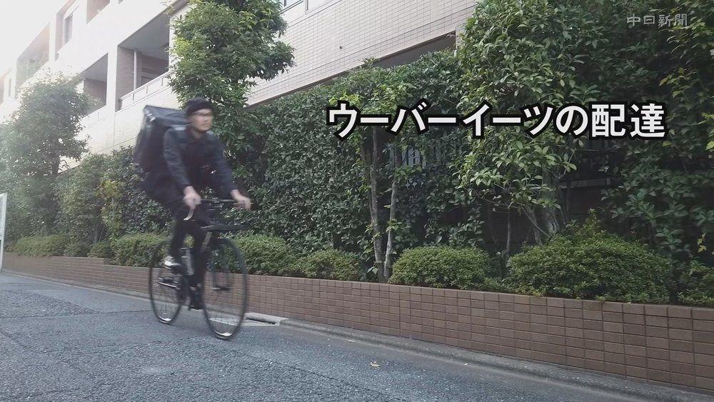 ウーバーイーツ 岐阜県