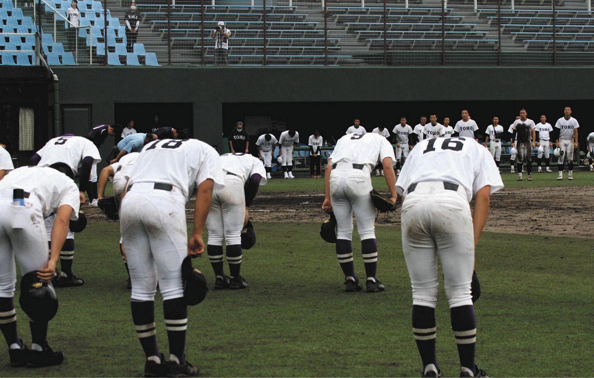 愛知 高校野球 強豪