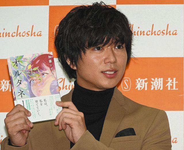 加藤シゲアキの小説 Newsメンバーは読んでくれない 増田は飾り 小山はツアー中に読もうと思ったが 中日スポーツ 東京中日スポーツ