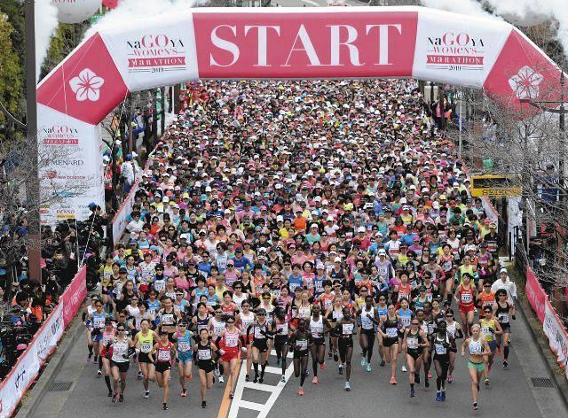 マラソン 名古屋 ウィメンズ