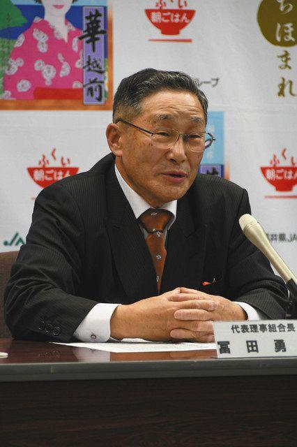 農業 協同 組合 福井 県
