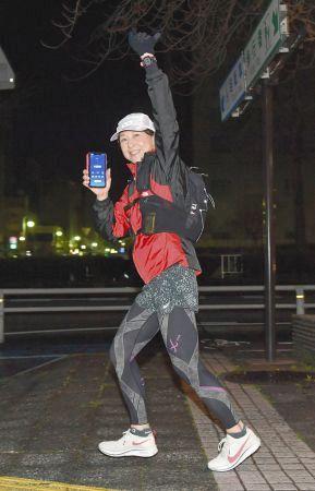 ウィメンズ オンライン マラソン 名古屋 名古屋ウィメンズマラソン、「オンラインの部」新設 コロナ拡大で不安の声受け:時事ドットコム