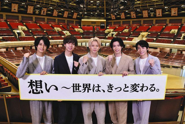 キンプリ24時間テレビ「夢のようです」メインパーソナリティーの意気込み語る:中日スポーツ・東京中日スポーツ