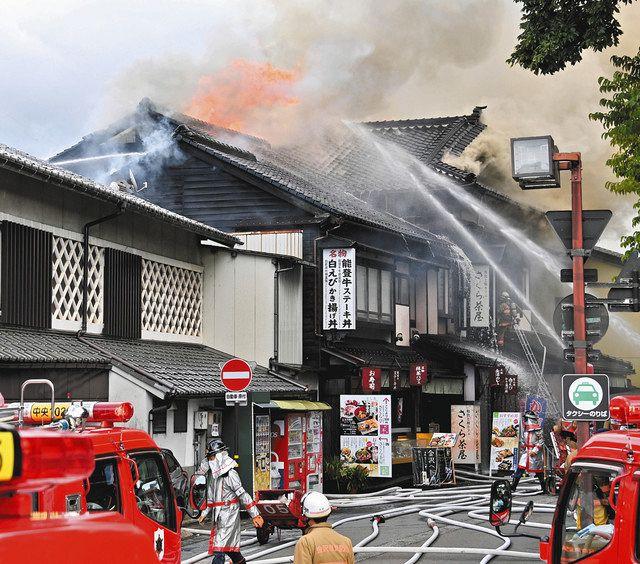 火事 どこ 金沢