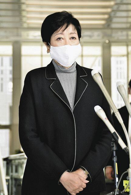 再生 大臣 妻 西村 担当 経済